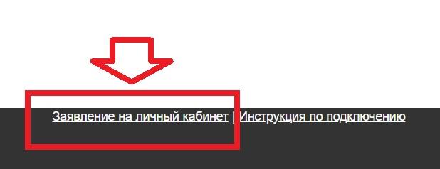 ИАТ регистрация