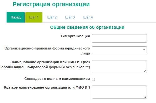 Оператор регистрация