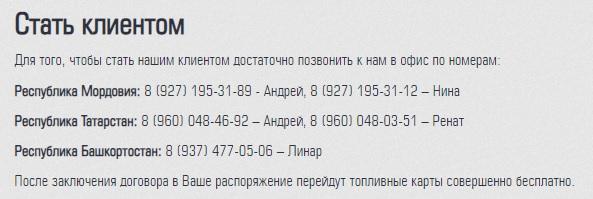 Оптан регистрация
