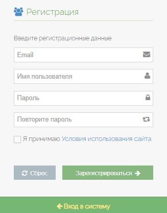 ВИРО 36 регистрация