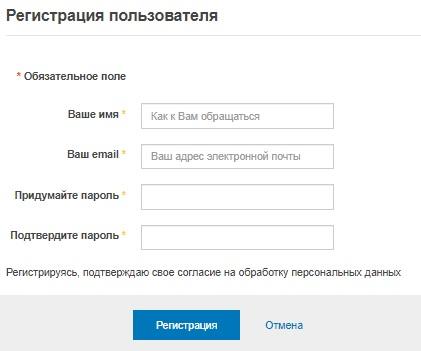 Волгоградводоканал регистрация