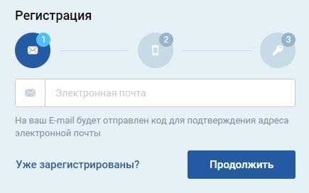Горэлектросеть регистрация