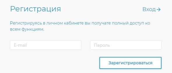 Ивантеевские регистрация