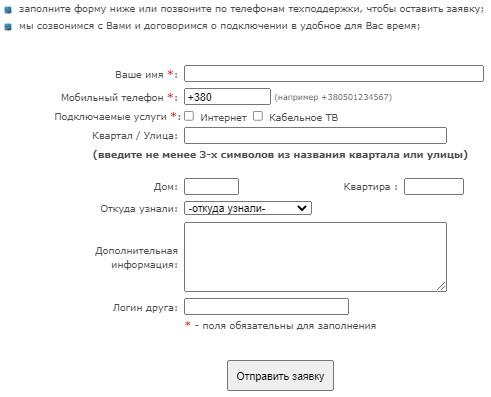 ЛДС регистрация
