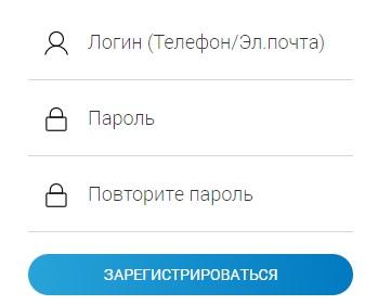 смородина регистрация