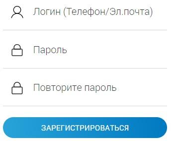 Владимиррегионгаз регистрация