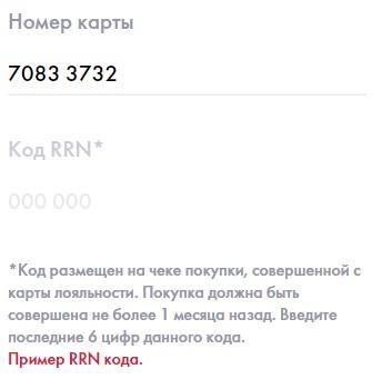 Ликард регистрация