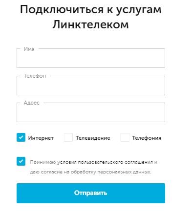 Линк регистрация