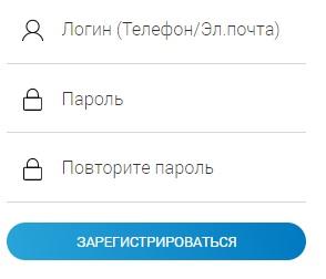 Липецкгаз регистрация