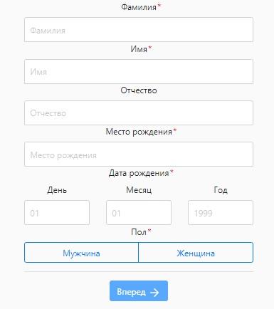 ТИСБИ регистрация