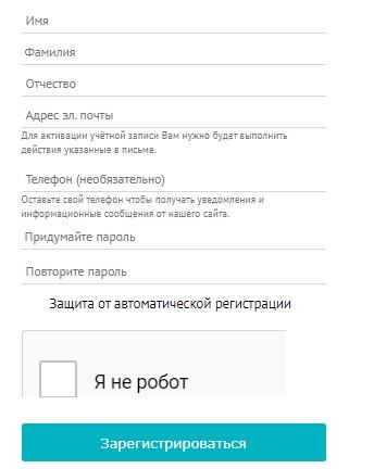 ирлем регистрация
