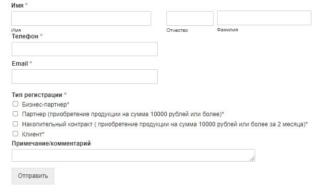 Новая Эра регистрация