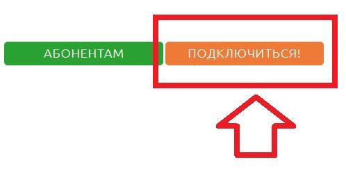 ИнтелВей регистрация