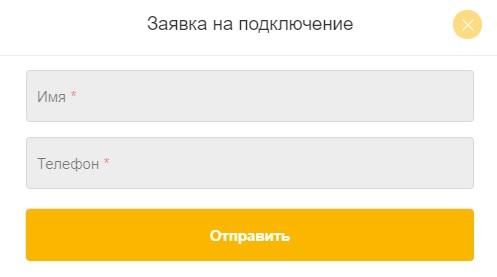 ТМПК регистрация