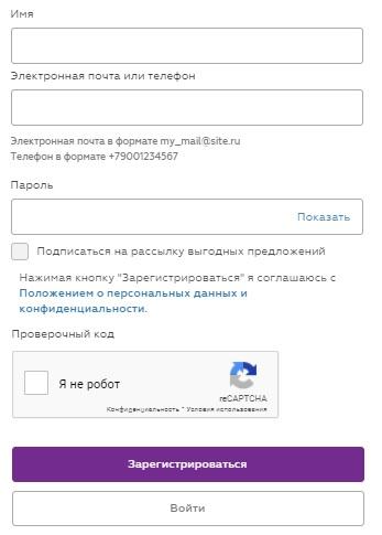 Техпорт регистрация