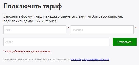 Телеком ТЗ регистрация