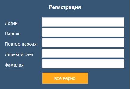 Тиера регистрация
