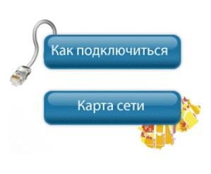 ИнтелСК регистрация