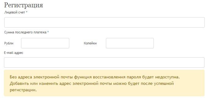 ТулаГорВодоканал регистрация