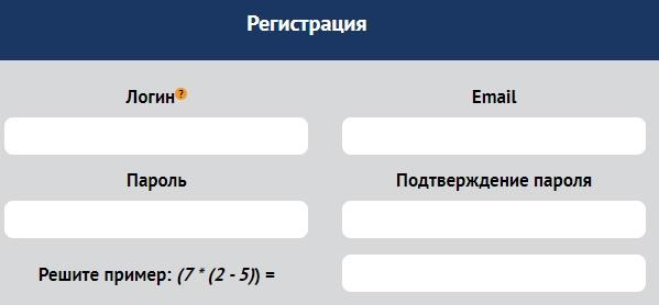 Ломоносов регистрация