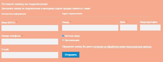 ТЦТР регистрация