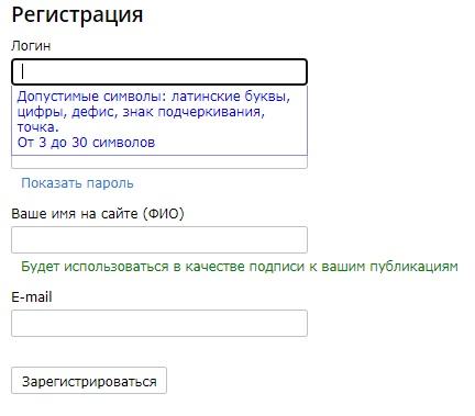 Урок.РФ регистрация