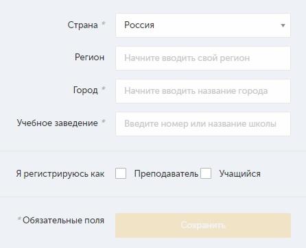 УрФО регистрация