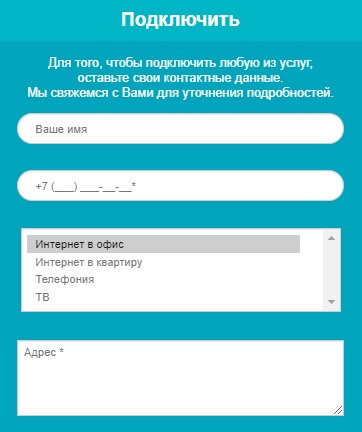 Голд Телеком регистрация