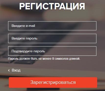 Гольфстрим регистрация