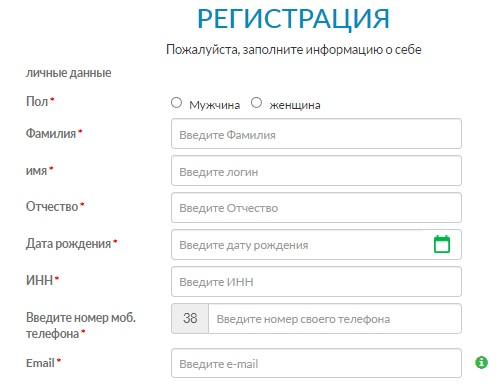 Ваша Готівочка регистрация