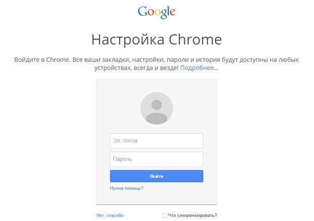 Google-формы регистрация