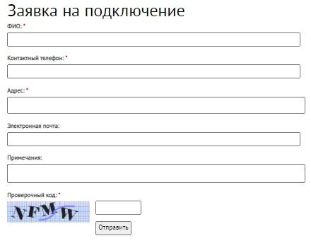 Датасфера регистрация