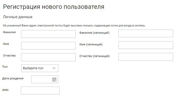ДВБ Банк регистрация