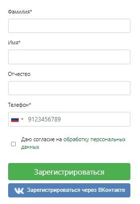 ДВГУПС регистрация