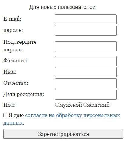 Фонд Потанина регистрация