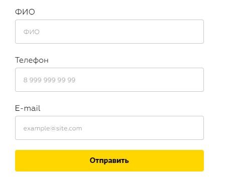 ММУ регистрация