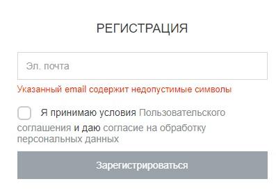 ФОТОпроект регистрация