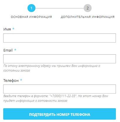 Фотосфера регистрация