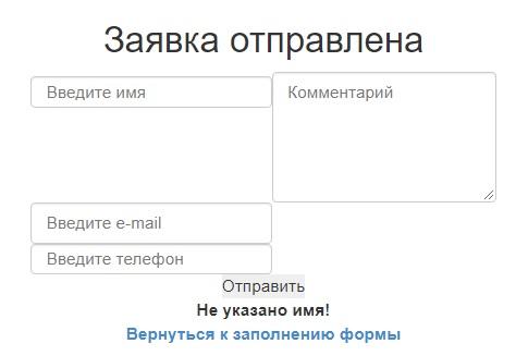 Фринет регистрация