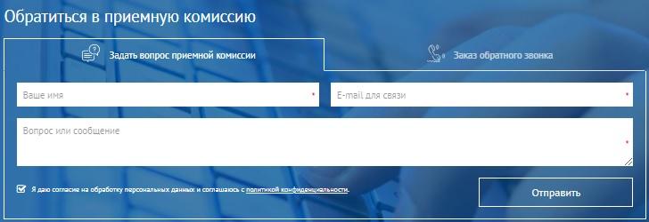 ФЭК регистрация