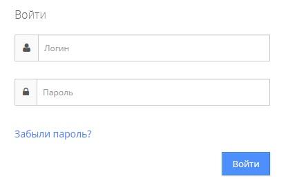 Реутов Телеком вход