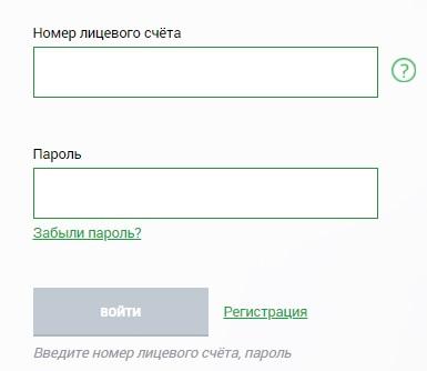 ТНСэнерго Марий Эл вход