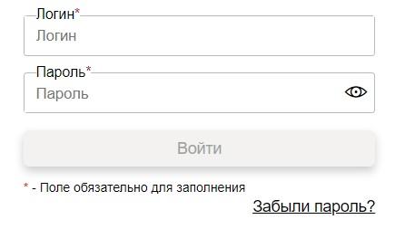 Интер РАО вход