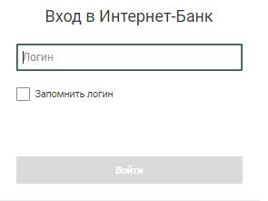 ДВБ Банк вход