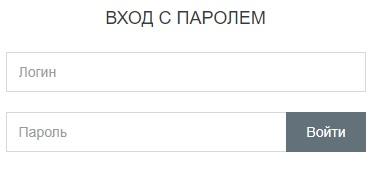 ФОТОпроект вход