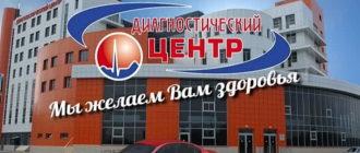 lk.skkdc.ru