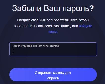 Crowd1 пароль