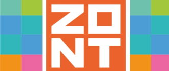Zont-online