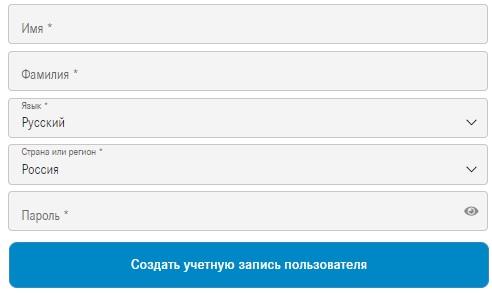 Мерседес-Бенц Банк регистрация