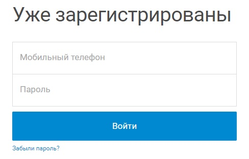 Kaspi Bank вход